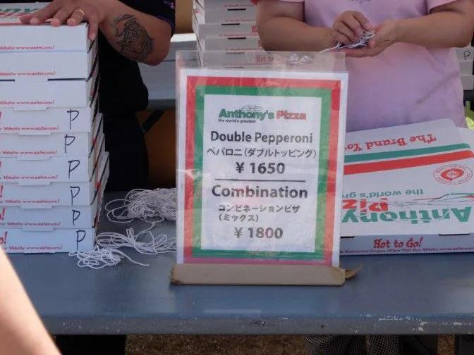 ピザのお値段