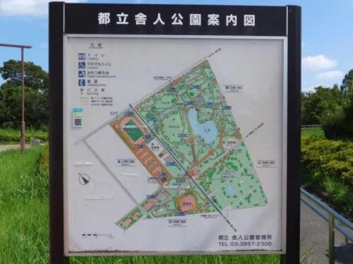 舎人公園マップ