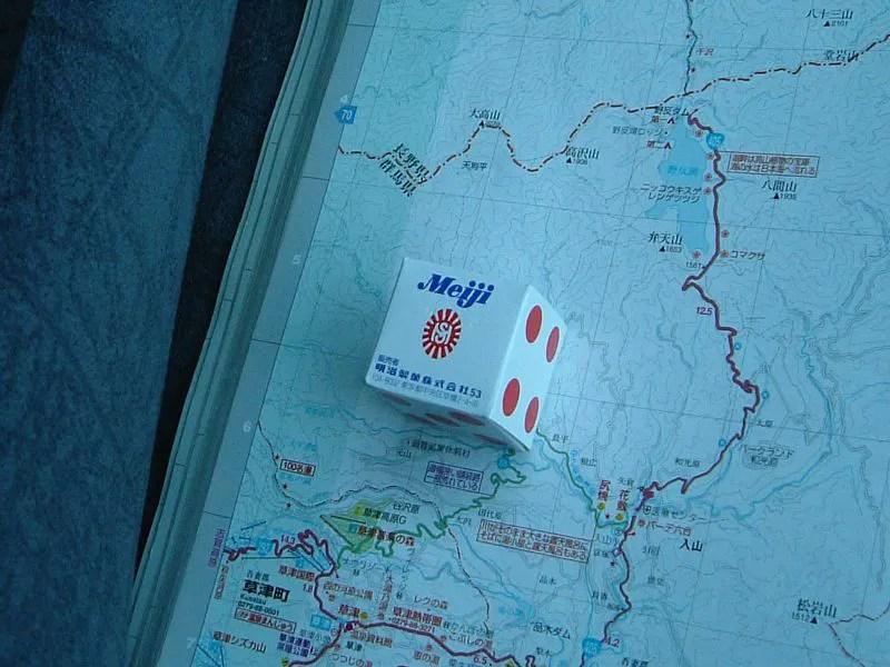 地図とサイコロ