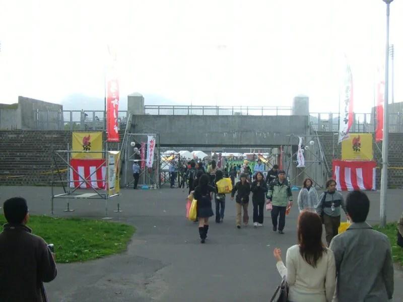 屋外競技場