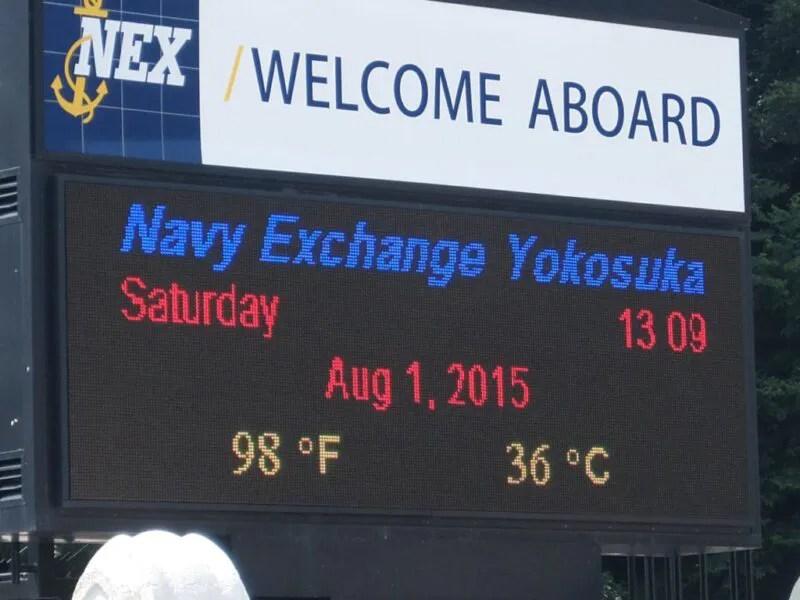 気温36度