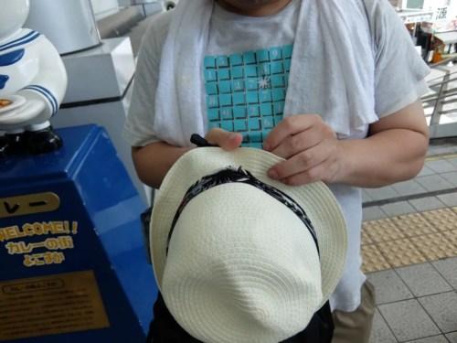 おーまさんの帽子