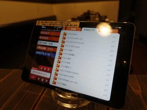 iPadで注文