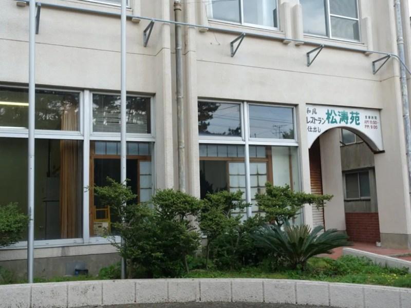 池島中央会館1階部分
