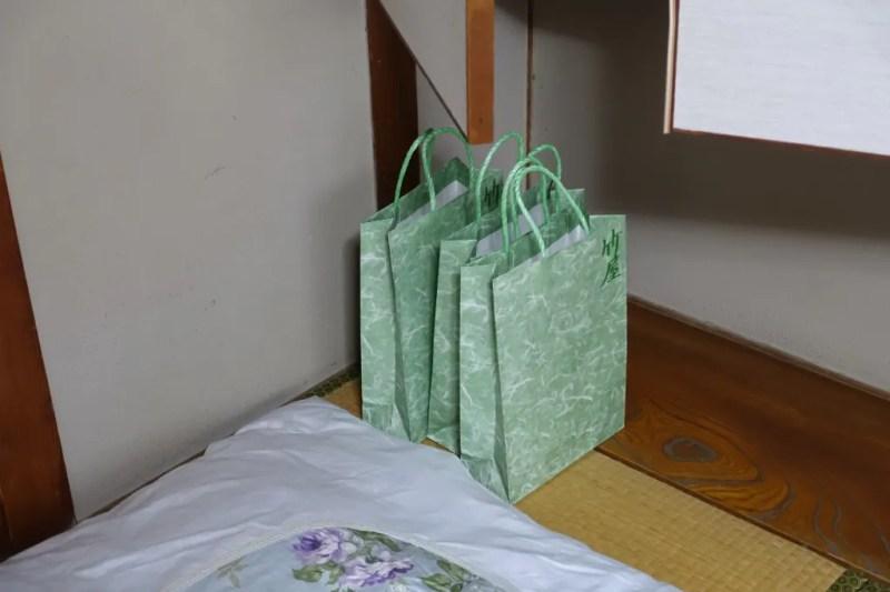 外湯行きのための紙袋