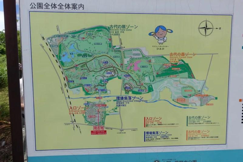 吉野ヶ里遺跡地図