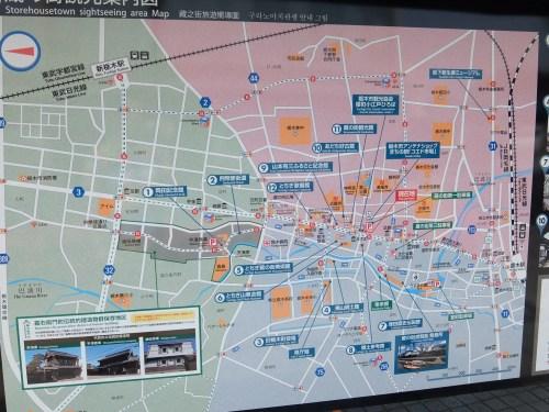 栃木市街地図