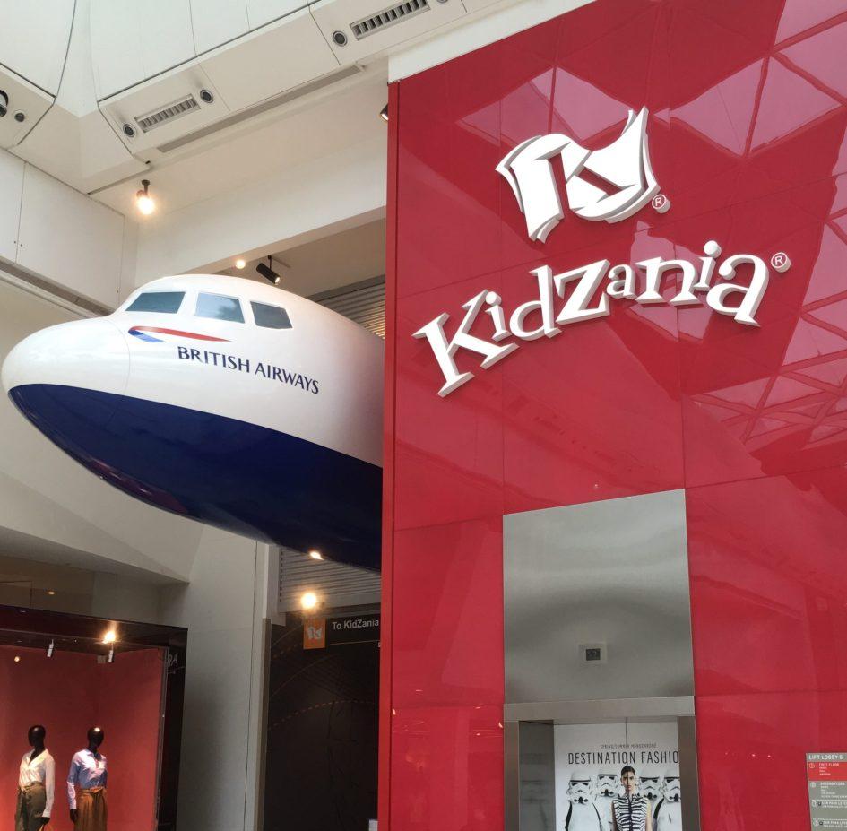 Entrance to Kidzania Westfield