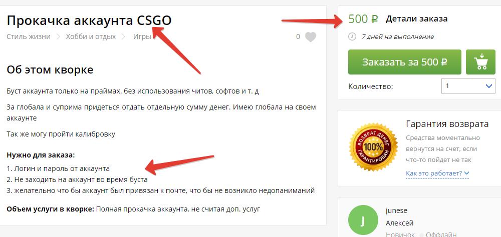 Yandex.Dzen - 편지 추천 플랫폼