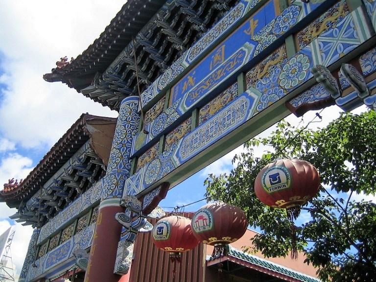 Brisbane Tipps Chinatown