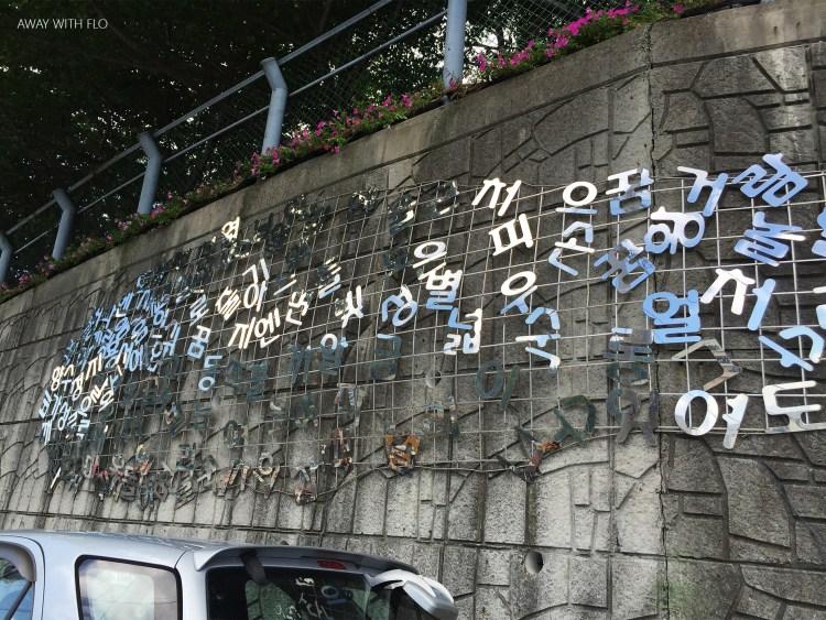 Hyang-su installation, Gamcheon Culture Village, Busan
