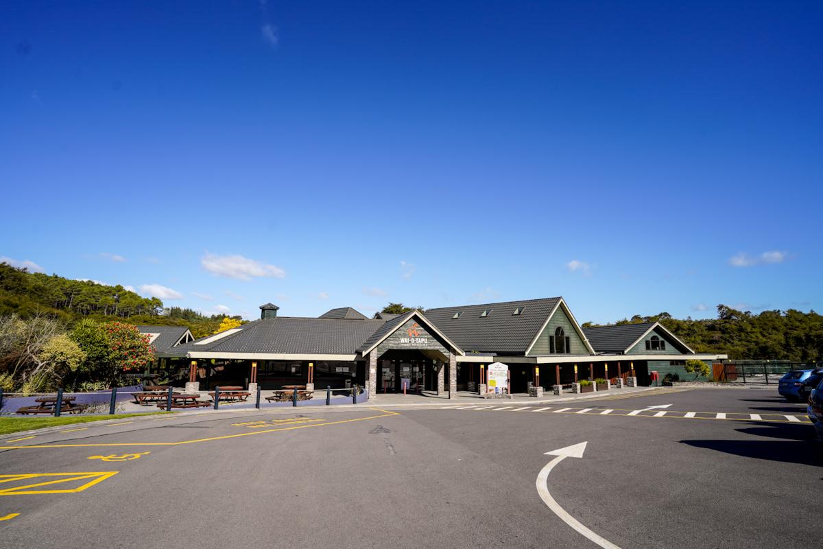 Visitors Centre entrance at Waiotapu, Rotorua.