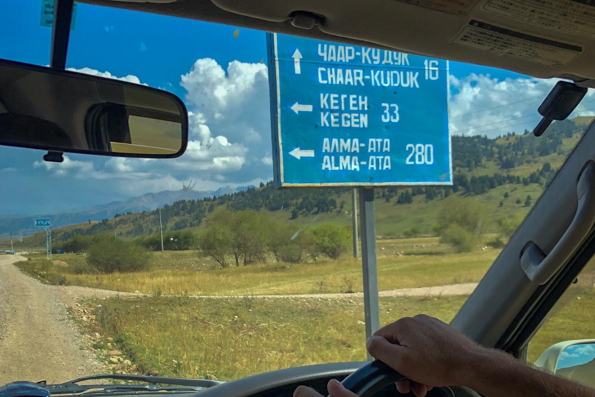 Karkara Kegen border crossing