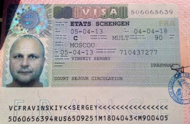 как 100% получить визу