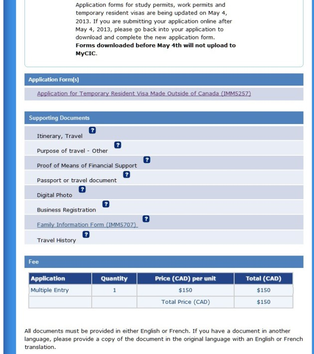 канадская виза онлайн