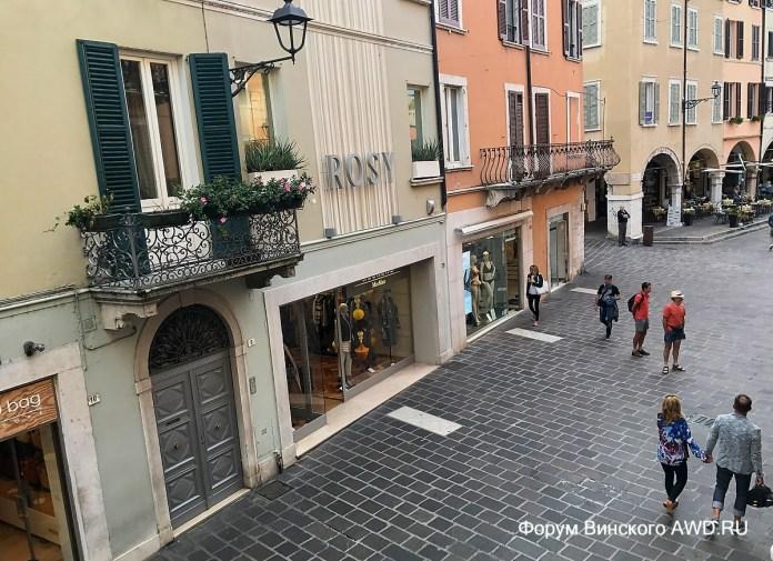 Апартаменты в Дезенцано дель Гарда мой выбор