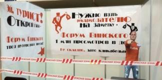 Туристическая выставка в Москве 2014