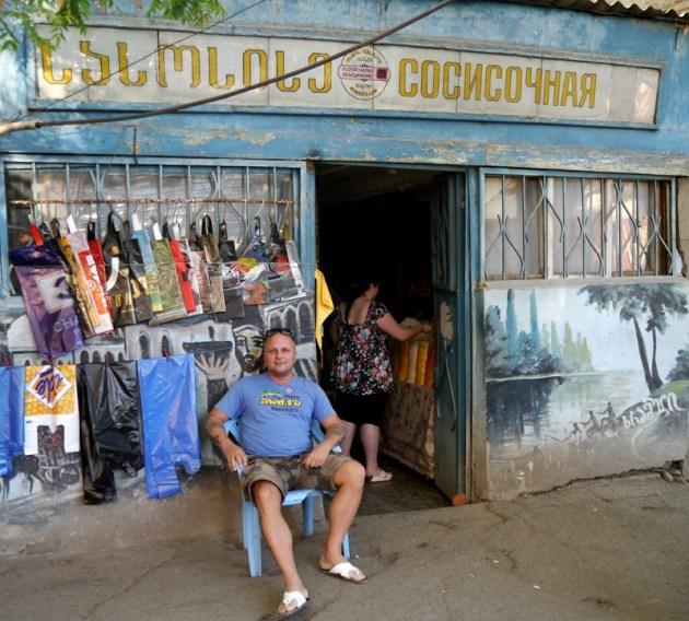 Самостоятельный туризм в Грузии