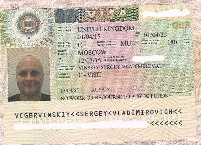 десятилетняя английская виза