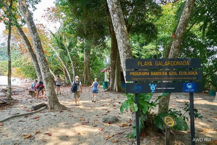 Национальный парк Мануэль Антонио width=