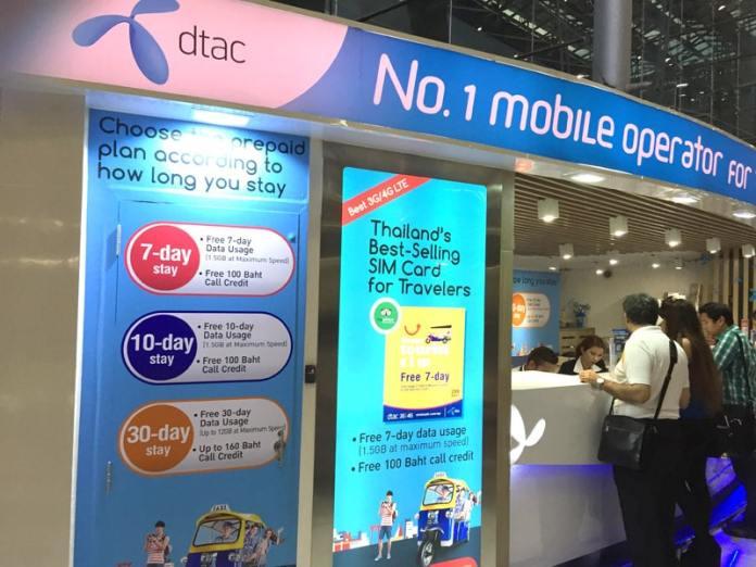 Мобильный интернет в Тайланде
