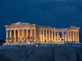 Анкета на визу в Грецию 2018