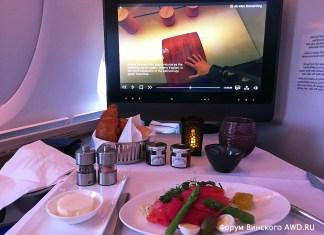 Бизнес класс А380 Катарские авиалинии
