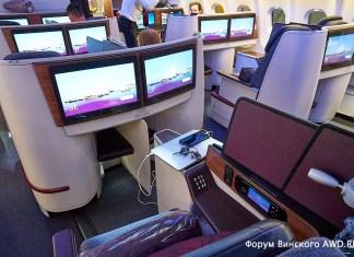 Бизнес класс А330 Катарские авиалинии