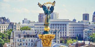 Украина. Слежу с интересом