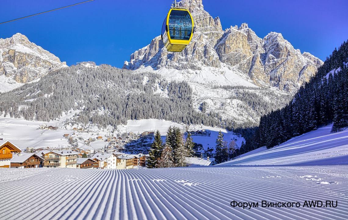 Лыжный курорт для начинающих горнолыжников