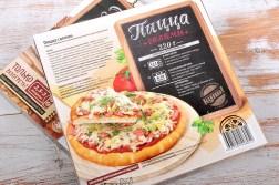 Пицца Купи