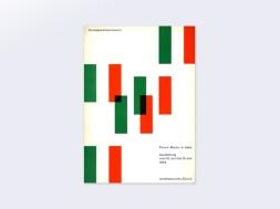 коллекция модернистского графического дизайна середины XX века