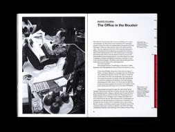 Книга компании OfficeUS