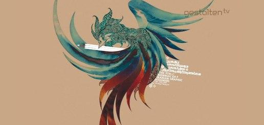 Персидские узоры и шрифты: плакатное искусство Резы Абедини