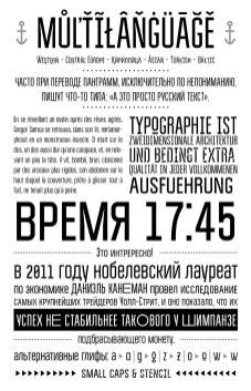 Бесплатный кириллический шрифт «Браво!»