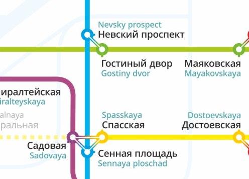 Ребята, ещё одна схема питерского метро!
