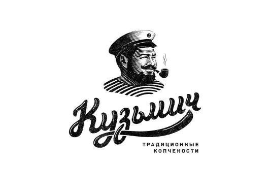 Фирменный стиль Кузьмича