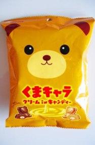 Японская упаковка 2