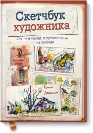 Розыгрыш творческих книг
