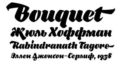 10 лучших шрифтов с кириллицей 2014 года по мнению журнала «Шрифт»