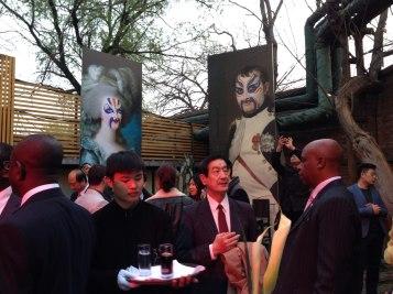 Стиль фестиваля французской культуры в Китае Croisements