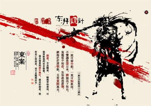 Китай — совершенно другая, отличная от нас цивилизация с иным языком и мышлением.
