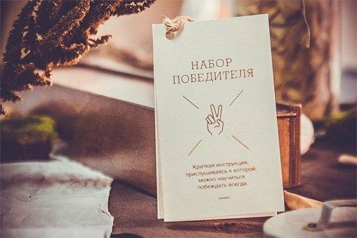 Камень-ножницы-бумага от дизайн-студии «Панфилов и Юшко»