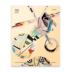 Плакаты Давида Мекеришвили из Петербурга