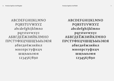 Шрифт Пермиан (бесплатный)