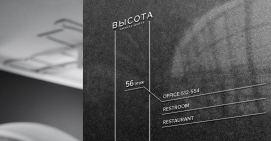 Название, логотип и фирменный стиль многофункционального бизнес-центра «Высота»