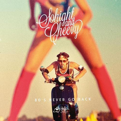 10 обложек музыкальных альбомов и синглов