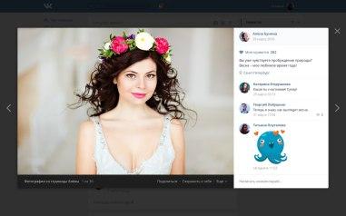 ВКонтакте выпустили бету нового дизайна настольной версии