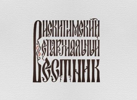 Логотипы Виктории и Виталины Лопухиных