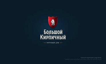 Логотипы Павла Зерцикеля из Ростова-на-Дону